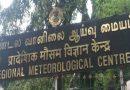 கேரளாவில் ஜூன் 4-ம் தேதி தென்மேற்கு பருவமழை – இந்திய வானிலை ஆய்வு மையம்!!