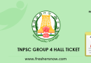 TNPSC group 4 தேர்வு : ''ஹால் டிக்கெட் பெறுவது எப்படி'' TNPSC_யின் விளக்கம்...!!