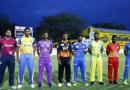 ''TNPL கிரிக்கெட்டுக்கு சிக்கல்'' சூதாட்டத்தில் சிக்கிய வீரர்கள்.... BCCI விசாரணை...!!